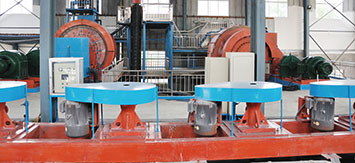菲律宾铁矿选矿试验