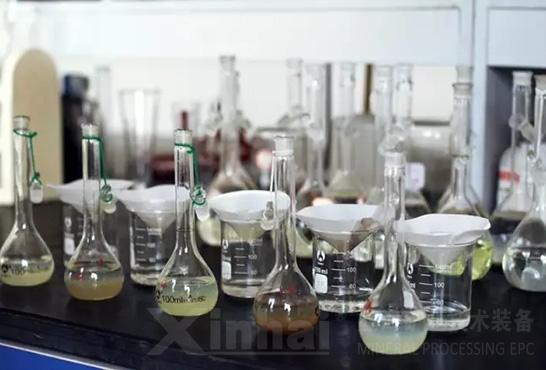 选矿试验设施