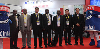 鑫海矿装参加中国国际矿业展取得圆满成功