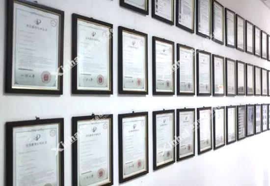 鑫海矿装专利墙