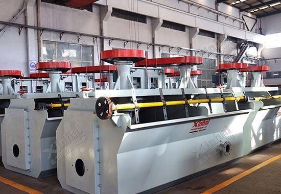 鑫海选矿设备制造