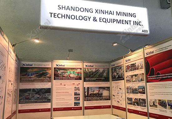 哈萨克斯坦国际工程机械及矿业展览会