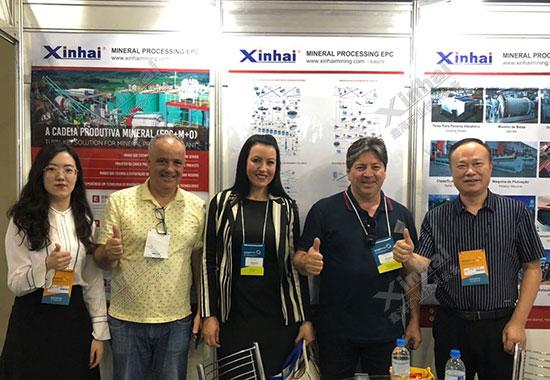 巴西国际矿业展览会