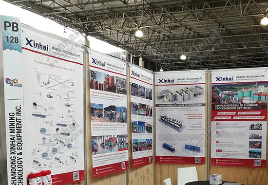 哥伦比亚国际矿业暨工业展