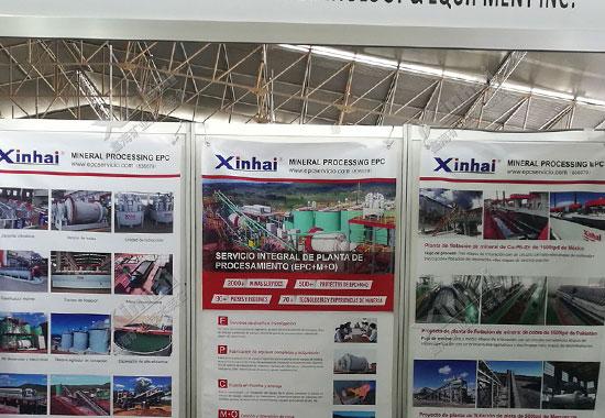 秘鲁阿雷基帕国际矿业展